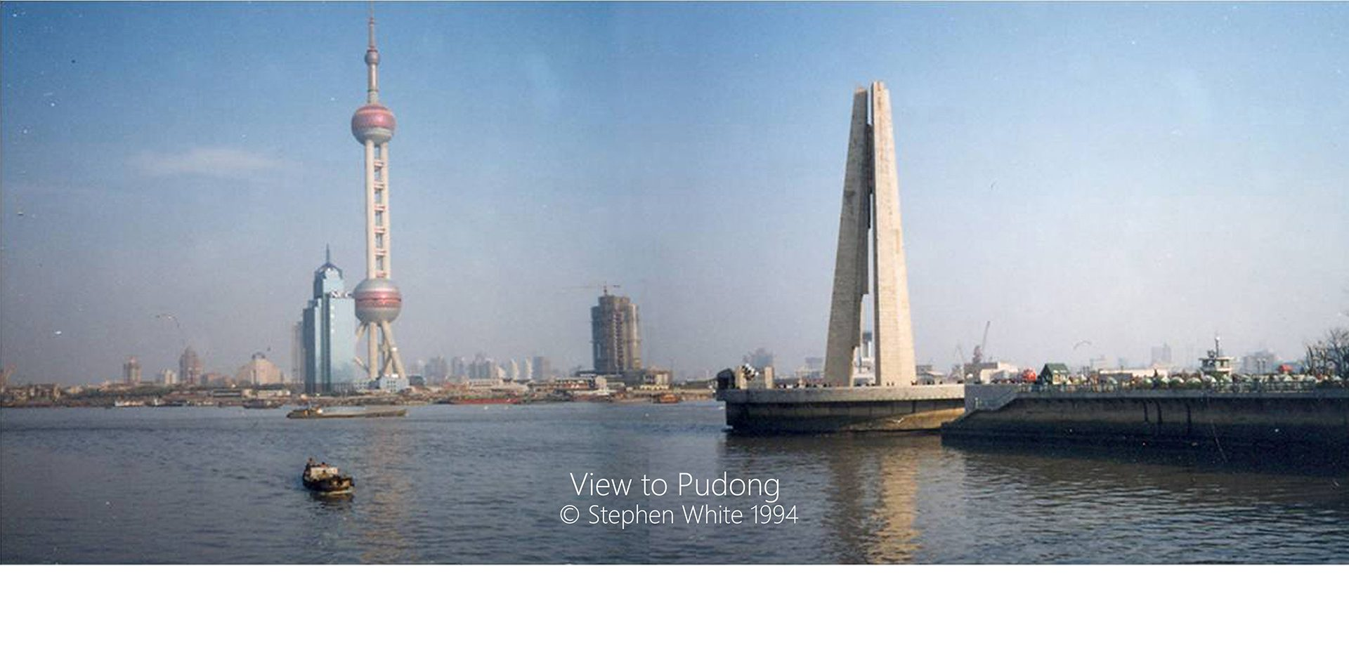 view to Pudong - the early years