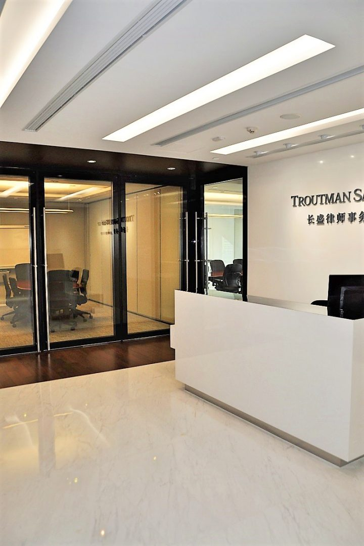 small reception area